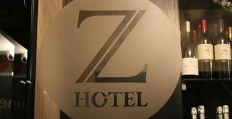 Z Executive Boutique Hotel - Bucharest - Room amenity
