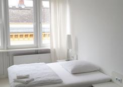 Business Hostel Wiesbaden - Wiesbaden - Bedroom