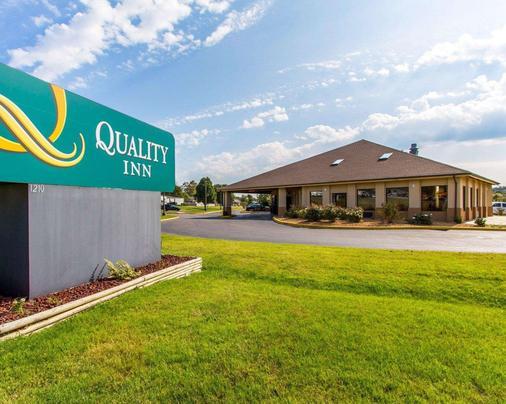 Quality Inn Murray University Area - Murray - Building