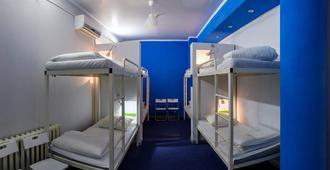Comfort Hostel - Samara - Bedroom