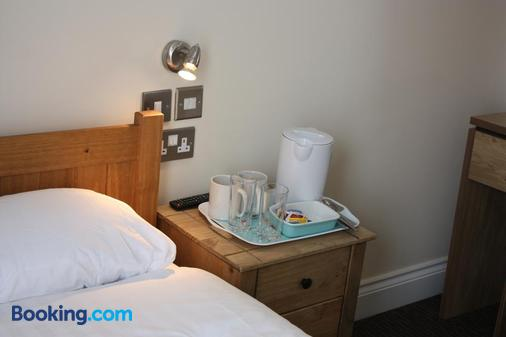 Earls Court Gardens Hotel - Guest house - London - Room amenity