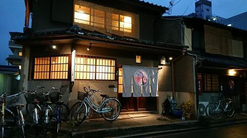 Kyo Machiya Guest House Makuya - Kyōto