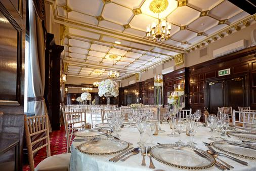 County Hotel - Newcastle upon Tyne - Banquet hall
