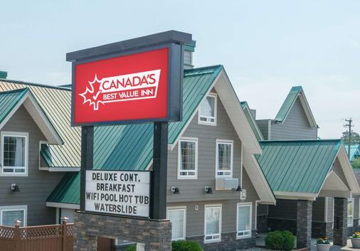 Canadas Best Value Desert Inn & Suites Cache Creek - Cache Creek - Gebäude