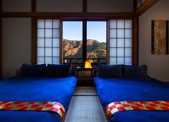Taisho Modern Villa Zen - Hakone - Chambre
