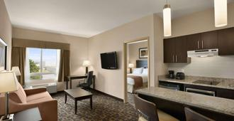 Days Inn and Suites Winnipeg Airport, Manitoba - Winnipeg - Sala de estar