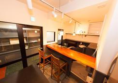 Inno Family Managed Hostel Roppongi - Τόκιο - Bar