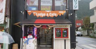 Nikko Park Lodge Tobu Station - Nikkō