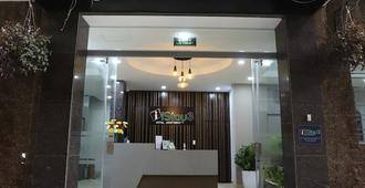 iStay Hotel Apartment 3 - Hanoi - Building