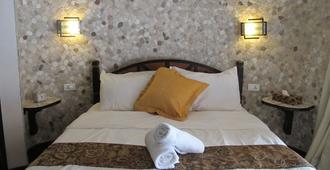 Utopia Resort and Spa - Puerto Galera - Κρεβατοκάμαρα