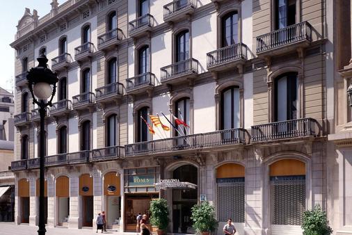 Catalonia Portal de l'Angel - Barcelona - Building