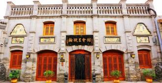 Pingyao chengruihan hotel - Pingyao - Edificio