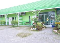 Go Green Resort - Chumphon - Edificio