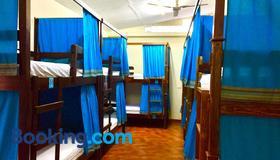 Hostal Antigua - Hostel - Antigua - Phòng ngủ