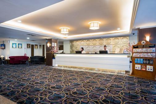 Hotel Sentral Riverview Melaka - Malacca - Front desk