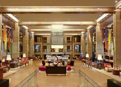 Novotel Goa Shrem Resort - Candolim - Σαλόνι ξενοδοχείου