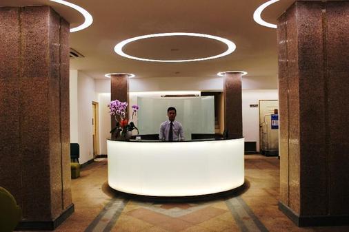 Liberty 2 Hotel - Ho Chi Minhin kaupunki - Vastaanotto