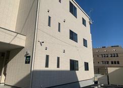 Plein Soleil Miyajimaguchi - Miyajima - Edificio