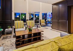 貝斯特韋斯特喬治國王套房酒店 - 索雷 - 薩里 - 大廳
