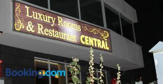Central Guest Rooms - Asenovgrad