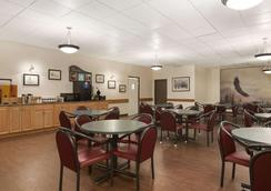 Days Inn by Wyndham, High Prairie - High Prairie - Restaurant