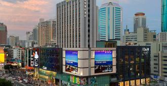 Hyatt Place Shenzhen Dongmen - Shenzhen - Edificio