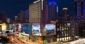 Hyatt Place Shenzhen Dongmen - Shenzhen - Rakennus