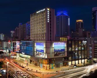 Hyatt Place Shenzhen Dongmen - Shenzhen - Building