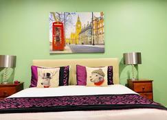 Aussie Rest Motel - Cessnock - Schlafzimmer