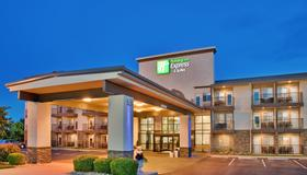 Holiday Inn Express Hotel & Suites Branson 76 Central - Branson - Building