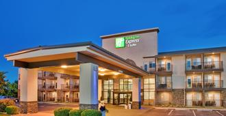 Holiday Inn Express Hotel & Suites Branson 76 Central - Branson - Bygning