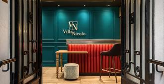 Hôtel Villa Nicolo - Париж - Ресепшен