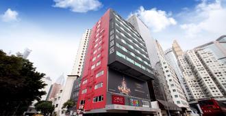 Vela Boutique Hotel - Hongkong - Rakennus