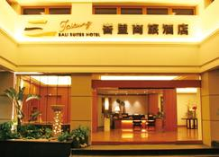 Taitung Bali Suites Hotel - Тайдун - Здание