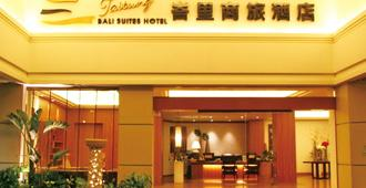 Taitung Bali Suites Hotel - Taitung City