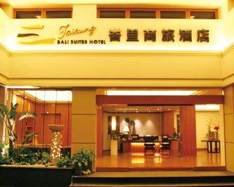 Taitung Bali Suites Hotel - Taitung City - Building