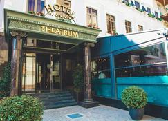 Theatrum Hotel Baku - Баку - Здание
