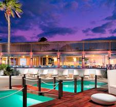 森蒂多 H10 白色套房酒店 - 雅伊薩