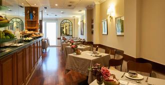 Suites Barrio de Salamanca - מדריד - מסעדה