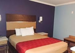 Econo Lodge Milldale - Southington - Milldale - Bedroom