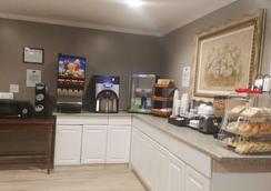 Econo Lodge Milldale - Southington - Milldale - Restaurant