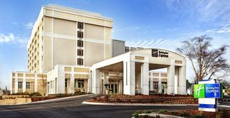 Holiday Inn Express Charleston Dwtn - Medical Area - Charleston - Edificio