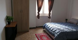 Picanhas - Cagliari - Habitación