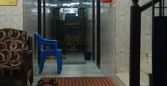 Siu Mansion Lodge - Chennai - Lobby