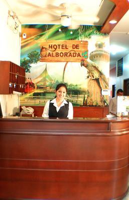阿爾伯拉達酒店 - 瓜亞基爾 - 瓜亞基爾