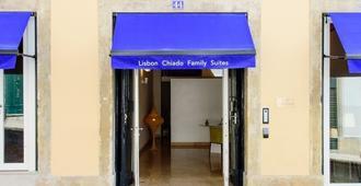 Martinhal Lisbon Chiado - Lisbon - Building