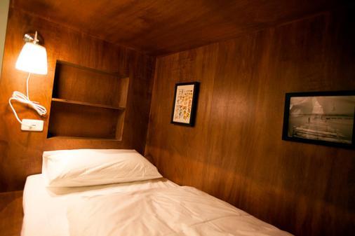 龍蝦先生的秘密巢穴 青年旅館 台北車站店 - 台北 - 臥室