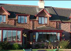 Dunvegan House Guest House - Brodick - Building