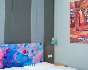 Cloudland International Youth Hostel - Kunming - Bedroom
