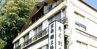 Yamaichi Bekkan - Hatsukaichi